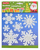 Наклейки новогодние для декора  (24*18,4 см)