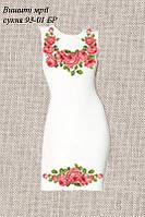 Платье 93-01 БР  без пояса