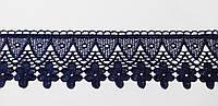 Кружево  КМС  одностор.  6.5 см  темн. син. цветок