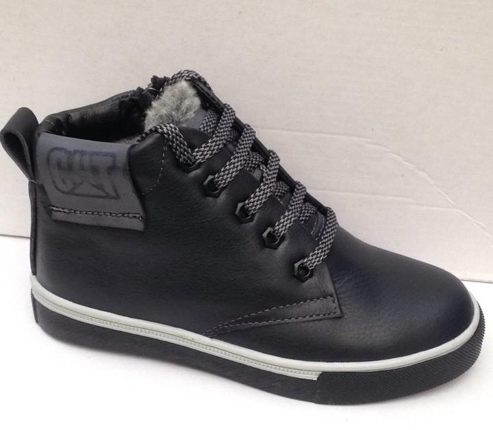Зимнее кожаные детские ботинки