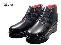 Ботинки женские на меху черные на шнуровке (261)