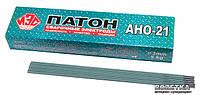 Электроды сварочные Ø 3 мм АНО-4 (Патона)