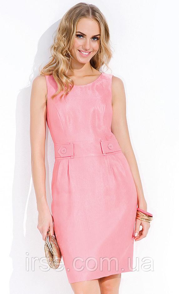 Летнее Женское Платье Купить В Интернет Магазине