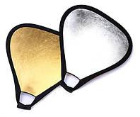 Отражатель треугольный Mircopro TR-051 silver-gold 80см
