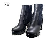 Ботинки женские натуральная кожа на меху черные на молнии  (К 20)