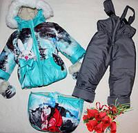 """Дитячий Комбінезон-трансформер """"Диво"""" 0-2 року (Зима), фото 1"""