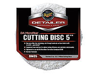 "Meguiar's DMC5 DA Microfiber Cutting Disc 5"" Микрофибровый режущий диск, 12,7 см - 2 шт."