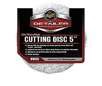 "Meguiar's DMC5 DA Microfiber Cutting Disc 5"" Микрофибровый режущий диск, 12,7 см - 2 шт., фото 1"