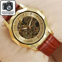 Наручные часы Omega Skeleton Lux 83