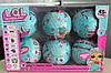 Куколка LOL surprise ЛОЛ набор из 6-х шаров