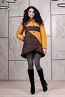 Куртка В-992 Лаке Тон 16 Код:589774097