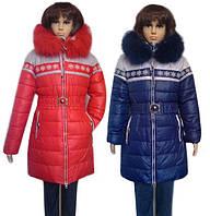 Куртка зимняя удлиненная для девочки с мехом 8-13 лет