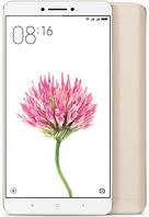 Xiaomi Mi Max 3/32GB (Gold) 12 мес.