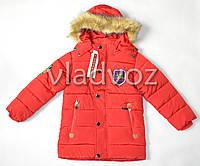 Теплая евро зима куртка для мальчика красная 5-6 лет