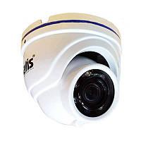 Уличная видеокамера MHD ATIS AMVD-2MIR-15W/3.6, фото 1
