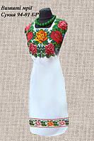 Платье 94-01 БР  без пояса
