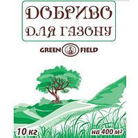 Удобрение Green Field для газонов 10 кг N10504453
