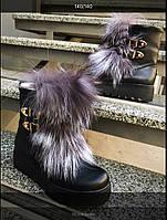 Женские зимние ботинки из натуральной кожи и замши с опушкой из чернобурки  на овчине р.36-41