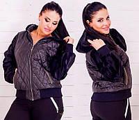 Женская осенняя стеганая куртка с руками из меха. Большие размеры. Цвет черный.