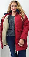 Зимняя куртка на меху. Большие размеры. Разные цвета.