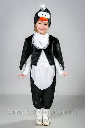 """Детский карнавальный костюм """"Пингвин"""""""