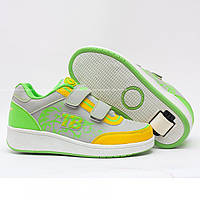 Кроссовки с роликом (heelys, хилисы)- Green
