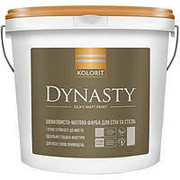 Краска Kolorit Dynasty 2.7 л N50122484