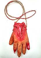 Ужасная кровавая рука кисть со шрамом на Хэллоуин