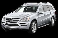 Mercedes-Benz GL 450 (X164) - замена ксеноновых линз на светодиодные Bi-LED линзы Optima Premium