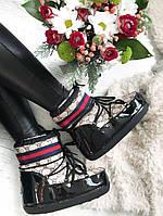 Зимние дутики Louis Vuitton Womens Snow Boots  replica AA