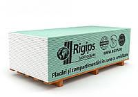 Гипсокартон Rigips  влагост. 12,5/1200/2500 мм