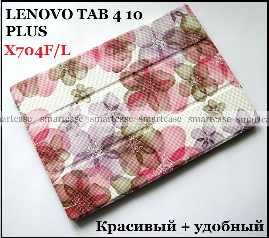 Гарний smart чохол книжка Lenovo Tab 4 10 Plus TB-X704F X704L еко PU колір Flowers