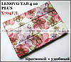Красивый smart чехол книжка Lenovo Tab 4 10 Plus TB-X704F X704L эко PU цвет Flowers