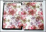 Гарний smart чохол книжка Lenovo Tab 4 10 Plus TB-X704F X704L еко PU колір Flowers, фото 3