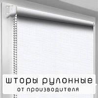 """Рулонна штора """"DecoSharm"""" Льон 800"""
