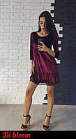 Бархатное платье с мягкой сеточкой