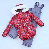 Костюм зимний для девочки (подстежка овчина) одуванчик с резинкой
