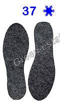 Стельки для обуви Фетр 37