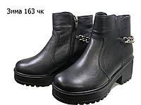 Ботинки зимние женские натуральная кожа черные (163), фото 1