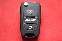 Ключ Hyundai Accent выкидной корпус
