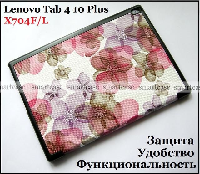 купити чохол Lenovo tab 10 4 plus