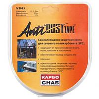 Лента герметизирующая AntiDUST 25x6500 мм N90403737