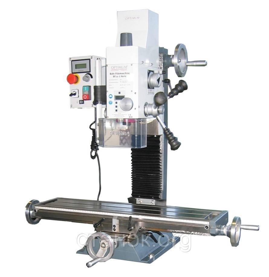 Optimum BF 20 L Vario фрезерный станок по металлу фрезерний верстат Maschinen оптимум бф 20 л варио