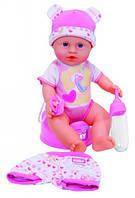 Кукольный набор с пупсом New Born Baby 30 см (503 2485)