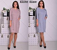 Платье из ангоры в больших размерах свободного кроя 202207