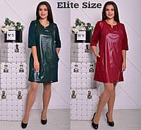 Кожаное платье в больших размерах с рукавом из дайвинга 202230