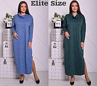 Длинное платье из ангоры в больших размерах с хомутом 202234