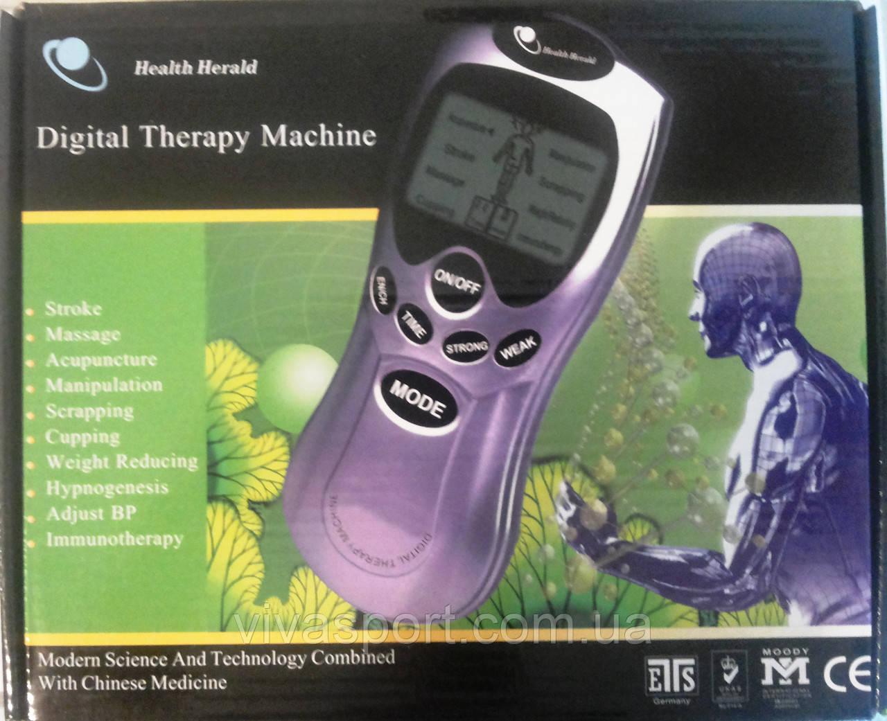 Массажер электростимулятор Digital Therapy Machine st-688