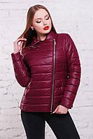 Куртка женская демисезонная Майори (3), демисезонная женская куртка, короткая куртка осень, весна, дропшиппинг