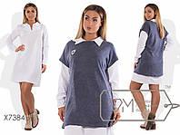 Женское платье с накидкой из ангоры в больших размерах 201384